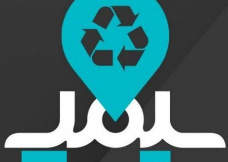 اپلیکیشن «سیمپ» شهرداری مشهد برگزیده جایزه جهانی We Go