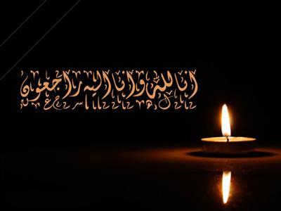 خواهر امام موسی صدر(مادرهمسر سید محمد خاتمی) درگذشت