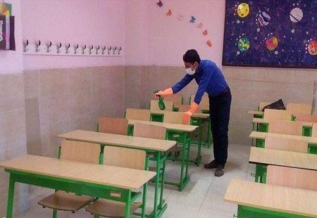 بازگشایی ۳۰ درصد مدارس خراسان رضوی