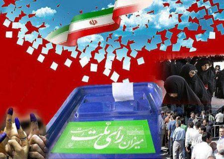 تایید صلاحیت ۲۲ داوطلب دیگر انتخابات شورای شهر مشهد