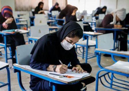 ۴۳۰ حوزه برای برگزاری امتحانات پایه دوازدهم در خراسان رضوی تعیین شد