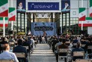 مراسم معارفه شهردار جدید مشهد برگزار شد