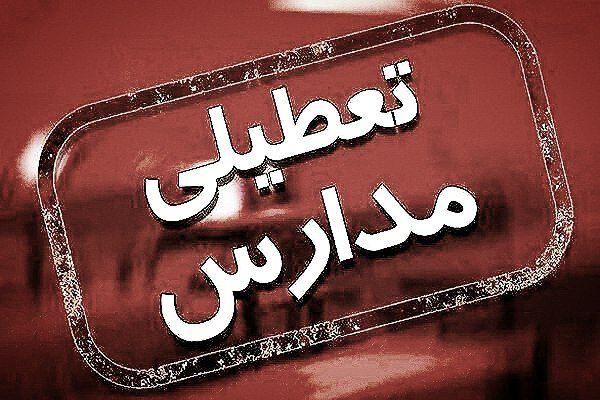 تمديد ۲ هفته ای مدارس خراسان رضوی