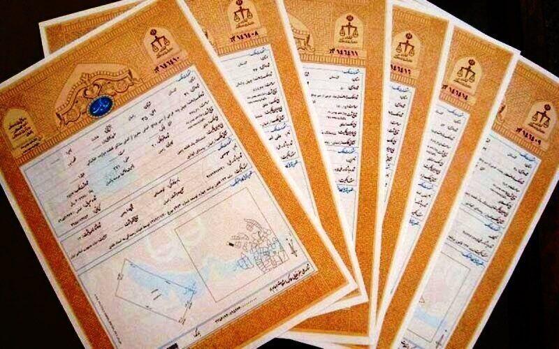 بیش از ۲۶ هزار ملک خراسان رضوی بازداشت شد