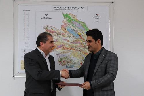 انعقاد تفاهم نامه  همکاری شرکت معدنی همیار انرژی با خانه معدن خراسان رضوی