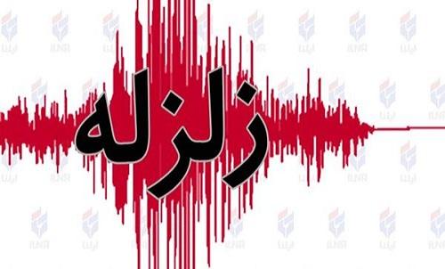 جزئیات پس لرزه خفیف امروز مشهد