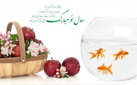 پیام های رسمی و ادبی تبریک عید نوروز ۱۴۰۰