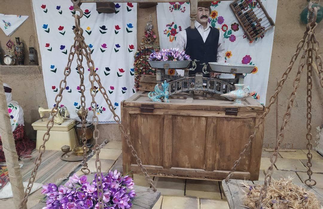 صدور پروانه بهرهبرداری اولین و بزرگترین موزه زعفران کشور