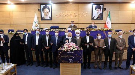انتخاب اعضای کمیسیون های تخصصی شورای ششم مشهد